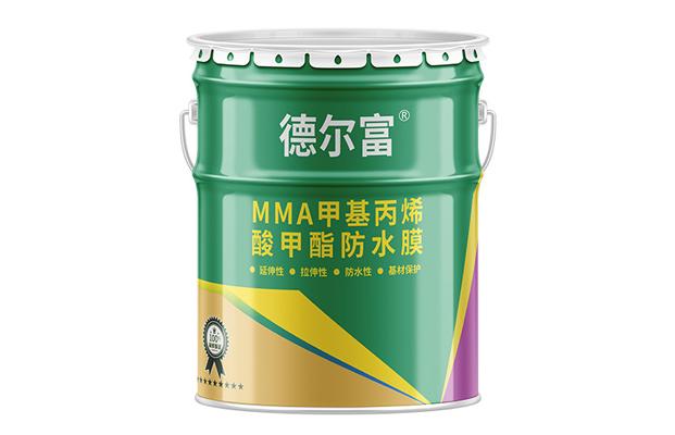 德尔富MMA甲基丙烯酸甲酯树脂介绍