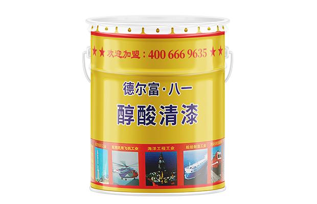 【德尔富】醇酸清漆_醇酸清漆价格