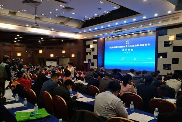 水性工业贝博足球竞猜涂装绿色发展高峰论坛在北京召开