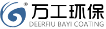 氟碳漆_金属氟碳漆价格_瓷釉漆_贝博ballbet体育官网登录贝博足球竞猜厂家